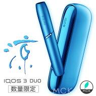 """2018年11月15日新発売!予約販売受付中【新型】""""IQOS3""""進化した正統後継モデル「IQOS3」《新品・正規品》""""IQOS3""""コンパクト。さらに、スタイリッシュ。【発売日(11月15日)より5日以内に順次発送させて頂きます】"""