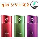 mc - 【考察】IQOS glo ploomtech 全て吸ってどれに落ち着いた?