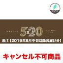 【あす楽】嵐(1)嵐/5×20 All the BEST!!...