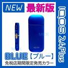 【新型アイコス】【新品】【日本正規品】免税店期間限定カラーブルーiQOS2.4PlusKIT電子タバコ【限定販売商品】につき5営業日頂戴致します。