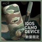 【NIGOCAMOEDITION】IQOS2.4Plusカモフラージュカモコレクション電子タバコ【新品】【日本正規品】【数量限定品】につき5営業日頂戴致します