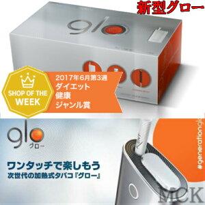【新型】glo【新品】【未開封...
