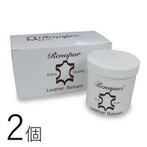 ラナパー 皮革用クリーム 250ml 2個の通販