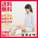 【即納】【スライヴ フットマッサージャー MD-4220】 ◆送料無料...