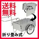 折りたたみリアカー ◆送料無料◆ 【折りたたみアルミリヤカー...