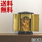 トイレの神様 小型銅器 【送料無料・代引料無料・日本製】 【烏枢沙摩明王像 トイレの神様】 うすさまみょうおうぞう [400年の伝統を持つ銅器の町富山県高岡市で生産]