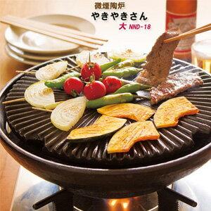 焼肉ロースタープレート