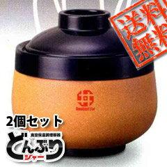 【送料無料】【レシピ付き!】どんぶりジャー【どんぶりジャー0.9L 真空保温調理容器KM-10…