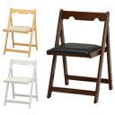 木製折りたたみチェア 【折りたたみチェアー VC-7371】 イス 椅子 いす チェアー折畳み 折り畳み クッション 折りたたみ椅子 リビング キッチン ダイニング 書斎