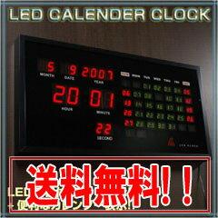 【レビューでプレゼント】カレンダーつきのLEDクロック! LEDクロック【送料無料】【LEDカレン...