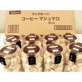 MCコーヒーマシュマロ8パックセット