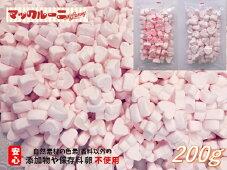 ハートマシュマロピンクお菓子作り製菓材料保存料卵不使用お子様にも安心コラーゲンBBQ