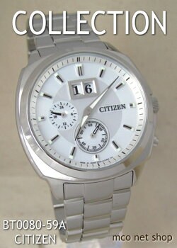 送料無料♪シチズンメンズ腕時計シチズンコレクションソーラー腕時計【BT0080-59A】(正規品)【P12Sep14】【_包装】