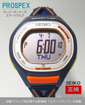 セイコースーパーランナーズスマートラップランニング腕時計【SBEH005】(正規品)ラップメモリー機能(最大300)