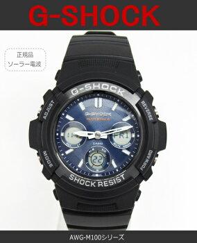 G-SHOCKメンズソーラー電波腕時計デジタル×アナログ【AWG-M100SB-2AJF】(正規品)【P14Nov15】