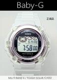 【7年保証】カシオ Baby-g レディース 女性用 腕時計電波ソーラー機能搭載 Tripper【BGR-3003-7BJF】(国内正規品)