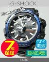【7年保証】CASIO G-SHOCK グラビティマスター Bluet...