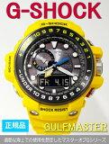 【7年保証】CASIO G-shockメンズ 男性用ソーラー電波腕時計【GWN-1000H-9AJF】(国内正規品)