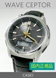 【7年保証】カシオ(CASIO)メンズ 男性用ソーラー電波腕時計WAVE CEPTOR【WVA-M630L-1A2JF】(国内正規品)