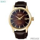 メンズ 腕時計 7年保証 送料無料 セイコー プレザージュ 自動巻 SARY134 正規品 SEIKO PRESAGE