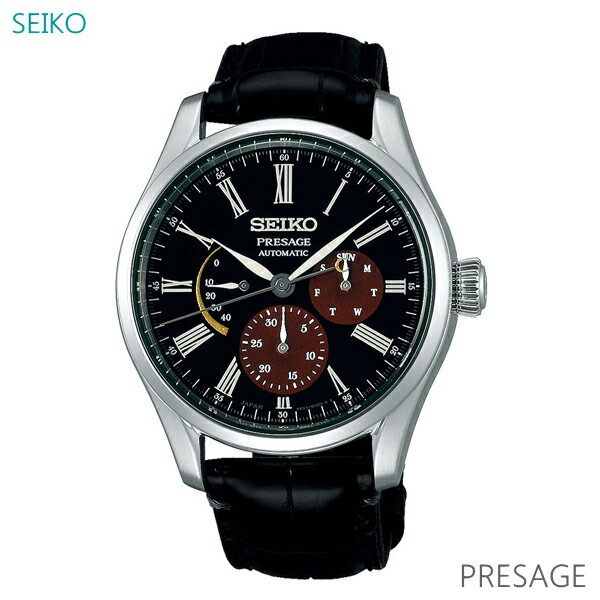 7c1586788b74 ... ソーマ   ルミノックス   クロノグラフ   ザ·シチズン   メンズ 腕時計 7年保証 送料無料 セイコー プレザージュ 自動巻  SARW045 正規品 漆·白檀塗限定モデル