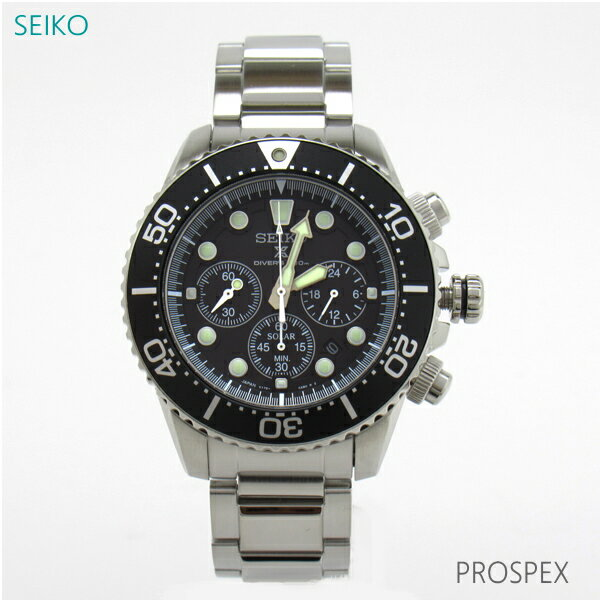 SEIKO(セイコー)PROSPEX(プロスペックス)『ダイバースキューバ(SBDL047)』