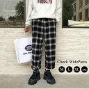 チェック ワイドパンツ メンズ 韓国 ファッション 9分丈 ストリート おしゃれ アンクルパンツ オルチャンファッション 韓国服 ビッグシルエット