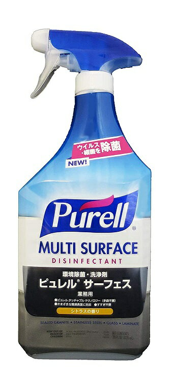 GOJO ピュレル サーフェス業務用 環境用除菌・洗浄剤(シトラスの香り) 828ml 2844-02画像