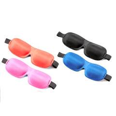 メトリックプロダクツスリープマスク CO-292814/コンサイス/海外旅行便利グッズ【旅行用品】【10P11Apr15】