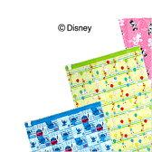 ディズニー(Disney) 衣類圧縮袋 cheerfulシリーズ くまのプーさん DTS-0351C/コンサイス/海外旅行便利グッズ【旅行用品】【10P03Dec16】