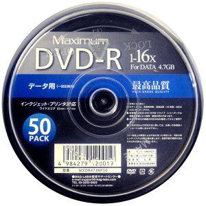磁気研究所MaximumDVD-Rデータ録画用16倍速4.7GBホワイトプリンタブルスピンドルケース50枚MXDR47JNP50【10P20Dec13】