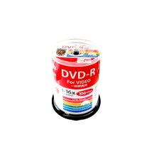 磁気研究所HIDISKDVD-RCPRM対応デジタル録画用16倍速4.7GBワイドエリアホワイトプリンタブルスピンドルケース100枚×5個セット