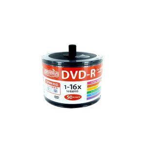 磁気研究所 CPRM対応 録画用DVD-R 4.7GB 16倍速 ワイドプリンタブル対応 50枚詰替え用パック HDDR12JCP50SB2/スポーツ/記念/撮影/録画/記録【10P03Dec16】