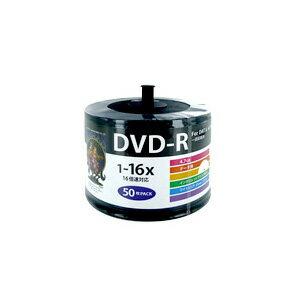 HIDISCデータ用DVD-R16倍速対応ホワイトレーベルワイドプリンタブル50枚入りスタッキングバルクエコタイプ