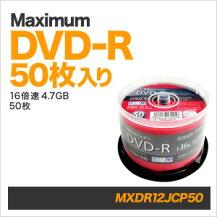 ���������MaximumDVD-RCPRM�б��ǥ�����Ͽ����16��®4.7GB�磻�ɥ��ꥢ�ۥ磻�ȥץ�֥륹�ԥ�ɥ륱����50��MXDR12JCP50
