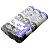 【メーカー直販】ミヨシ(MCO) FAX用感熱ロール紙(B4サイズ/0.5インチ) 30m巻き 3本パック FXH30BH-3【10P03Dec16】【あす楽】