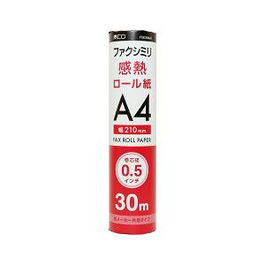 【メーカー直販】ミヨシ(MCO) FAX用感熱ロール紙 A4 0.5インチ 30m巻 1本入 FXK30AH-1【10P03Dec16】
