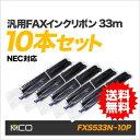 【送料無料/メーカー直販】ミヨシ(MCO) 汎用FAXインクリボ...
