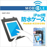 iPhone/iPod/SmartPhone用アームバンドBM-ARMCASE/BK