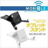 ミヨシ(MCO)スマートフォン用立てかけスタンドブラック【MOBIBLEシリーズ】SST-03/BK