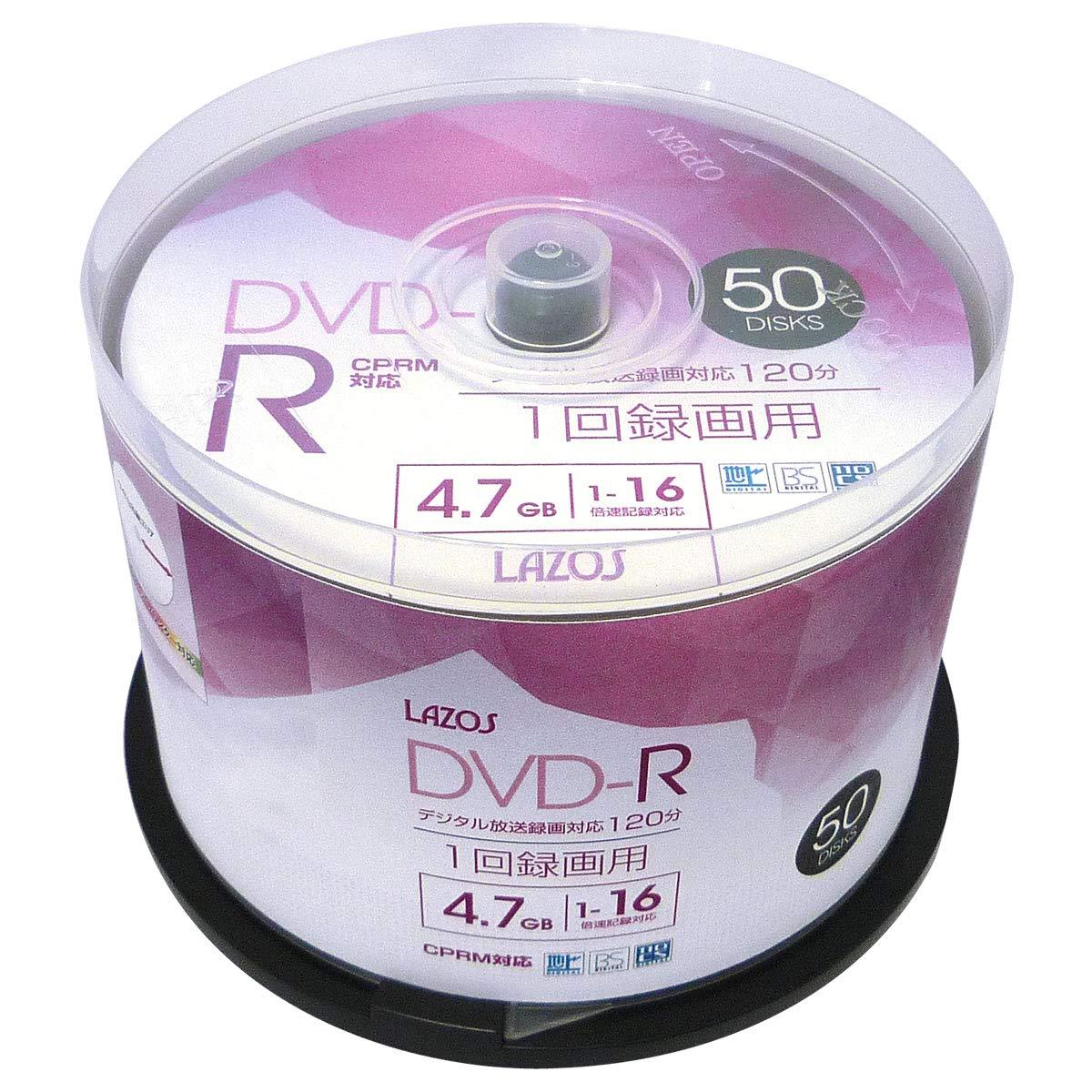 lazos CPRM対応 DVD-Rメディア 16倍速 50枚入 スピンドルケース ホワイトプリンタブル 4.7GB/120min L-CP50P-10P /スポーツ/記念/撮影/録画/記録【10P03Dec16】