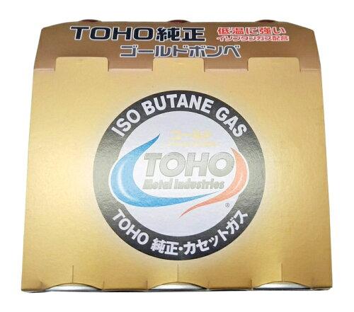ランキング入賞!トーホー ゴールドカセットボンベ 36本セット BONBE-G3×12P【10...