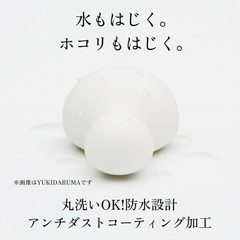 【McosSHOP】【irohaプレジャー・アイテムYUKIDARUMA】マッサージハンディーマッサージャー電動マッサージ