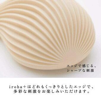 【McosSHOP】【iroha+りんごとり】マッサージハンディーマッサージャー電動マッサージ