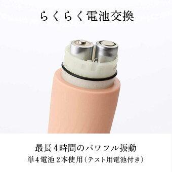 【McosSHOP】【irohaゼンはなちゃ】マッサージハンディーマッサージャー電動マッサージ