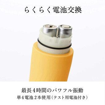 【McosSHOP】【irohaゼンゆずちゃ】マッサージハンディーマッサージャー電動マッサージ