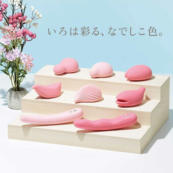 【McosSHOP】【iroha+よるくじらなでしこ色】マッサージハンディーマッサージャー電動マッサージ