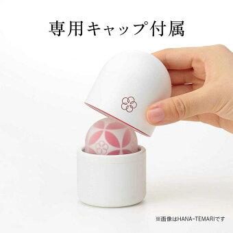 【McosSHOP】【irohaイロハMIZU-TEMARI】マッサージハンディーマッサージャー電動マッサージ