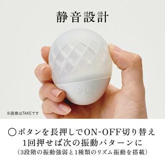 【数量限定】irohaイロハukidamaHOSHIウキダマほし入浴剤付きセットバスライト充電式マッサージハンディーマッサージャー電動マッサージ