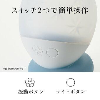 【数量限定】irohaイロハukidamaHANAウキダマはな入浴剤付きセットバスライト充電式マッサージハンディーマッサージャー電動マッサージ